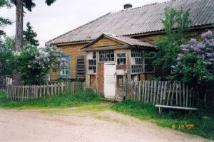 Matoksin entinen koulu.