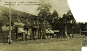 Katunäkymä Siestarjoelta 1900-luvun alussa.