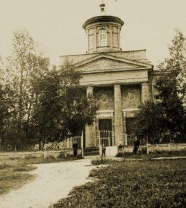Skuoritsan kirkko ennen toista maailmansotaa.