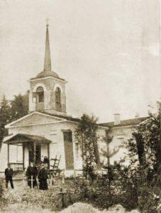 Serepetan kirkko